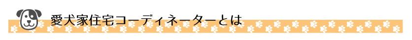t_towa